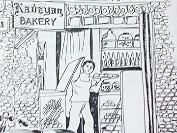 Hometown Bakery
